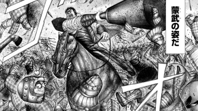 キングダム651話ネタバレ最新話確定【什虎城を攻め落とすには魏が参戦が鍵】