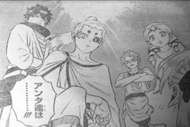 ブラクロ265話ネタバレ最新話確定【エルフなどのキャラクターが集結していざスペード王国へ】