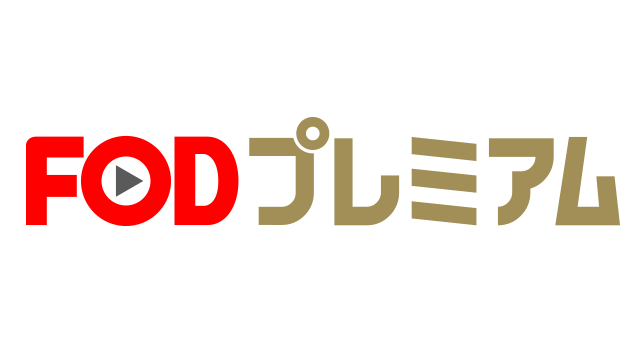 ジャイキリ全巻無料で漫画村の代わりに読めるサイト