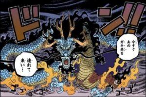 【1002話】ワンピースネタバレ最新話確定!四皇カイドウが新技炸裂?!ゾロが閻魔の力を解放で黒刀になる!